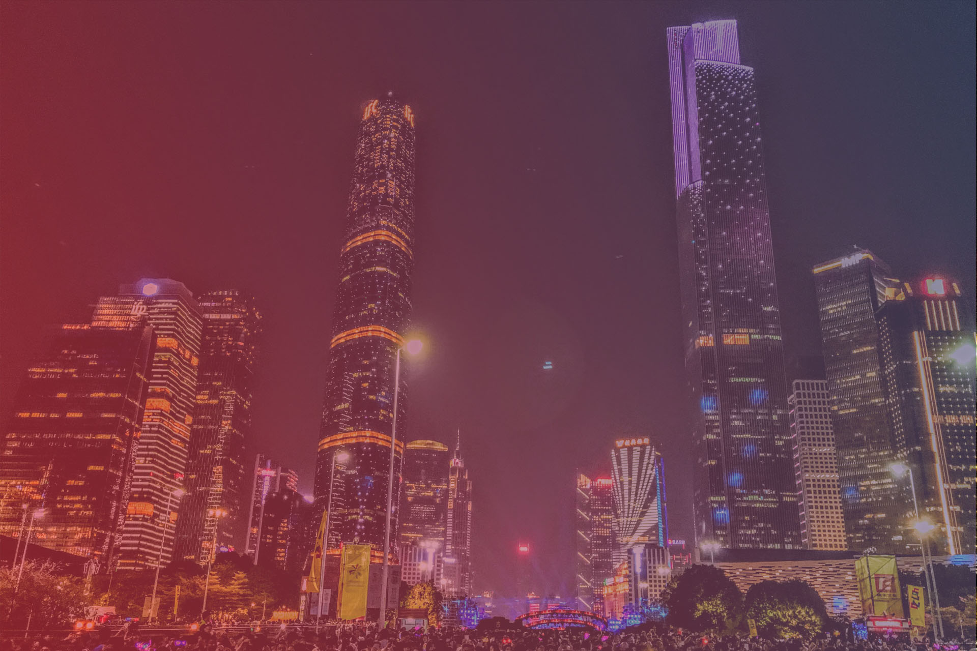 Picture of city lights in Guangzhou